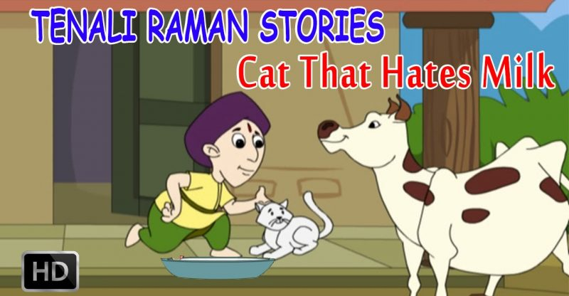 Tenali Raman - Cat that Hates Milk - Short Stories for