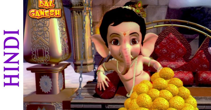 Bal Ganesh - Witty & Wise Ganesh - Kids Stories - Place 4 Kids